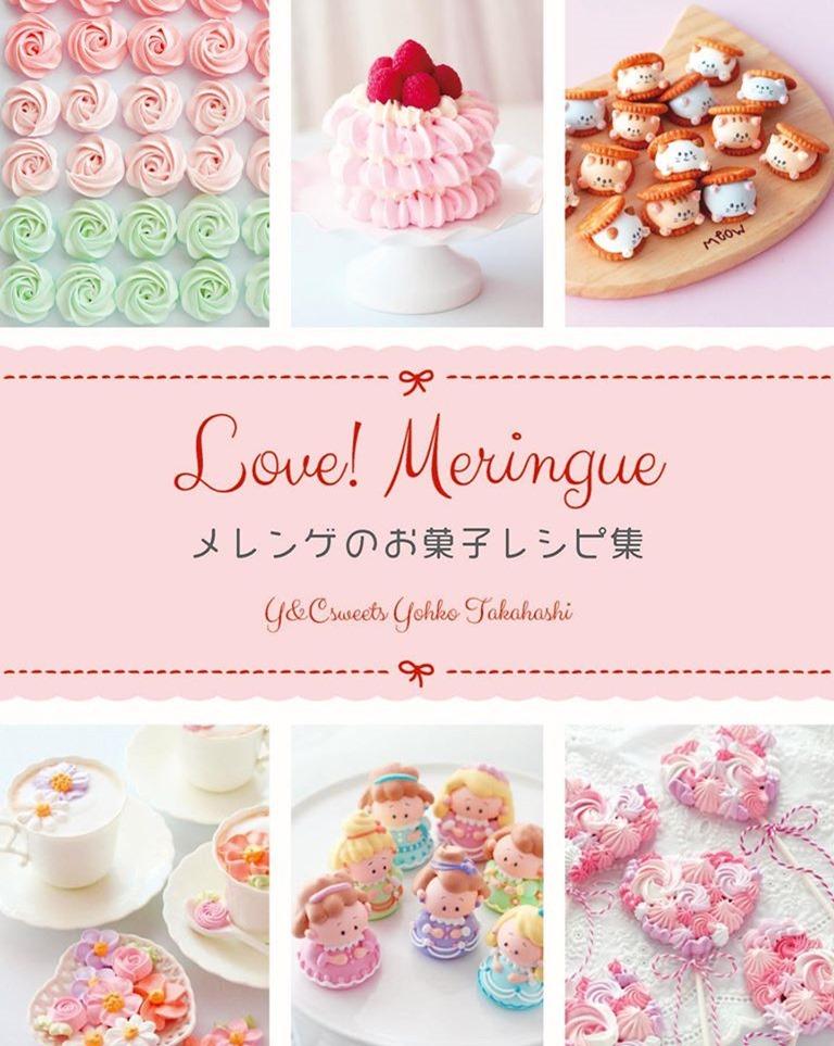 Love! Meringue