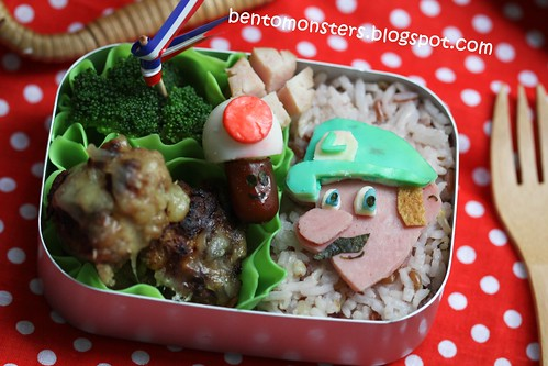 Luigi Bento Box