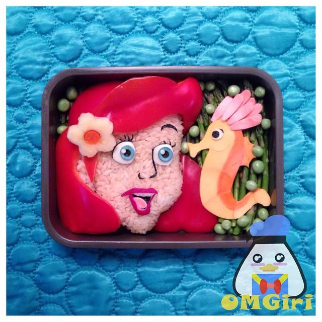 Ariel Bento Box