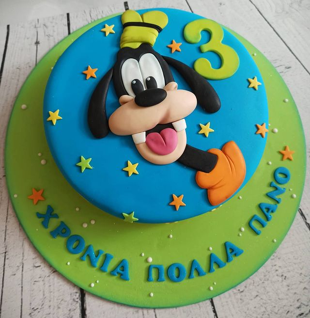 Goofy Birthday Cake